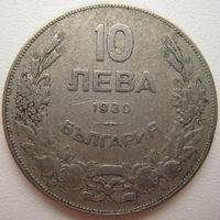 Болгария 10 лева 1930 г. (g)