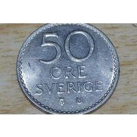 Швеция 50 эре 1966