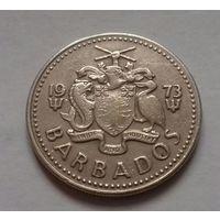 25 центов, Барбадос 1973 г.