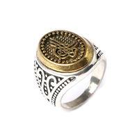 Перстень мужской. распродажа