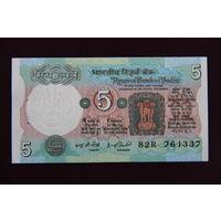 Индия 5 рупий 1977 UNC