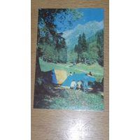 Календарик 1984 Кубань. Туристы в лесу