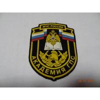 Шеврон Академии Государственной пожарной службы МЧС России