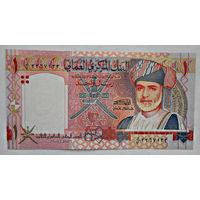 Оман, 2005 г., 1 риал, UNC