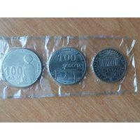 Узбекистан 19 монет одним лотом.
