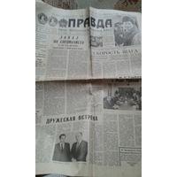 "Газета ""Правда"" 29 апреля 1987 г."