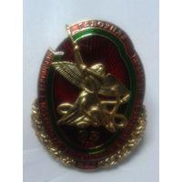 ГУБОПиК 25 лет и медаль