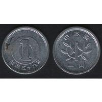 Япония _y74 1 йена 1984 год Хирохито(Сёва)-59 (h01)