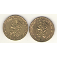 1 крона 1983, 1984 г. ЧССР.