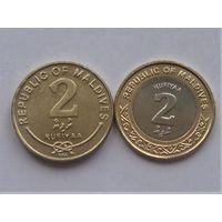 Мальдивы 2 руфии 1995 и 2017