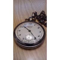 Часы карманные Златоустовские