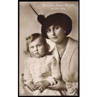 Рейх ~ 1914 год ~ Принцесса Александра Виктория с сыном ~