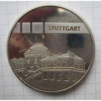 Штутгарт (музей) серебрение. Медали, Жетоны, Подвесы. По вашей цене  .5-57
