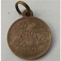 """Медаль """"В память войны 1853-1856 гг"""". Состояние!"""