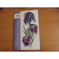Беларусь открытка чистая поздравление на вкладыше цветы малюсенький тираж 1500 экз.