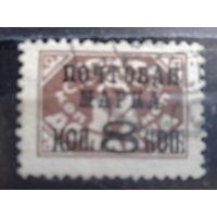 1927 надпечатка на 14 коп без ВЗ перф. 12 Михель-18,0 евро гаш