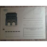 1972 не маркированный конверт Крутицкий теремок