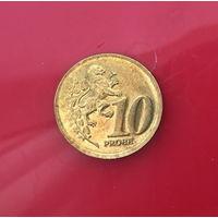 Ж 01-17 Ватикан. 2002-2004 г.  10 центов. Fantasy circulation Euro Tokens. Единственное предложение жетона данного типа на АУ