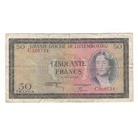 Люксембург 50 франков 1961 года. Редкая!