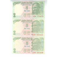 5 рупий 2009 года Индии