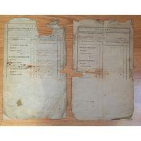 Таблица по денежным сборам Лидского общества ведения земской полиции 1850-1861 Цена за все