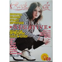 Журнал Rock Oracle / Рок Оракул #3-2008 с CD-диском