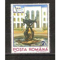 Румыния 1990 г. Michel  4611 ** выставка