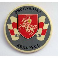 Погоня Беларусь. 91-95 г.г.