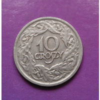 10 грошей 1923 Польша #05