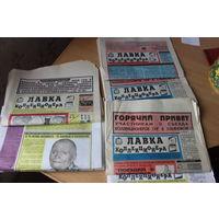 Газета Лавка колекционера.
