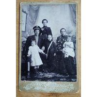 Фото семьи. До 1917 г. 11х16 см.