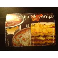 Словения 2004г. Нац. кухня. сцепка