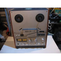 Раритетный катушечный магнитофон ,,Илеть-110-стерео,,) - цена снижена