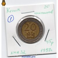 Кения 20 шиллингов 1998 года.