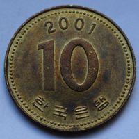 10 вон 2001 Корея