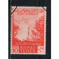 Йемен Кор Авиа 1954 5-я годовщина воцарения Ахмеда I Минарет и мечеть в Таизе #153