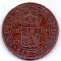 Голландская Ост-Индия, 1 цент 1919 года.