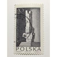 Польша 1964. Борьба и мученичество польского народа в 1939-1945 годах