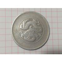 Китай 50 центов 1914г
