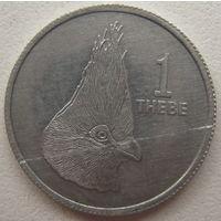 Ботсвана 1 тхебе 1976 г.