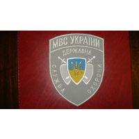 Государственная служба охраны МВД Украины (на летнюю форму)