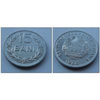 15 бани Румыния 1966 г.в. KM# 93, 15 BAN, из коллекции