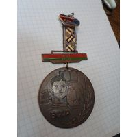Спортивная бронзовая медаль БССР