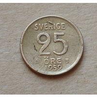 Швеция. 25 эре 1959 года. Серебро.