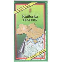 Карта Киевской области.