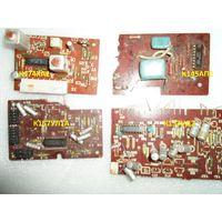 Микросхемы  К174ХА2 К145АП2 К157УД2 К157УЛ1А и пр. на плате (цена за 1 плату) сл309