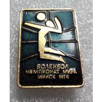 Значок. Чемпионат мира по волейболу. Минск 1978 #0110