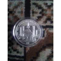 150 рублей олимпиада борьба
