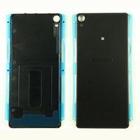 Задняя крышка Sony Xperia XA Ultra- F3212- F3215- F3216