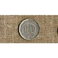Аргентина 10 песо 1966 1816 ///(ON)